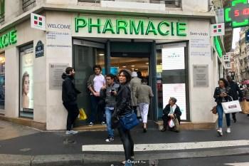巴黎藥妝最適合過敏肌的三樣好物 N訪 巴黎最便宜藥妝店 City PHARMA Pharmacie 時價更新 新增在地人力推好物 巴黎好購