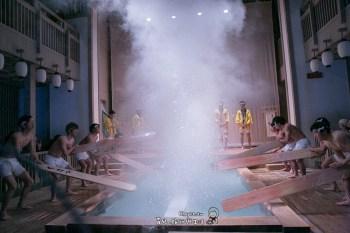 日本第一溫泉鄉 草津溫泉 西之河原公園露天浴場  溫泉蛋超好吃