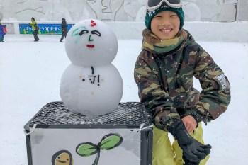 短短六天開張 夢幻冰雪樂園在旭川 冬雪節 winter festival asahikawa 2018