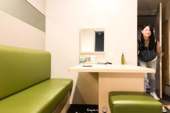 住得舒適又便宜 推薦北關東茨城觀光  鹿嶋Superhotel 距離成田空港才47公里