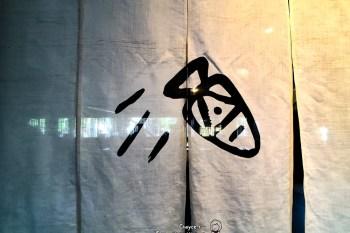 京都伏見散策 來酒町喝清酒 月桂冠大倉紀念館 買門票送只送不賣紀念酒