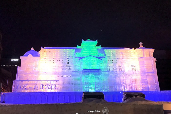 Snow Festival 札幌雪祭 第69屆 北海道冰雪節 台中車站也登場 雪地移動必看注意事項