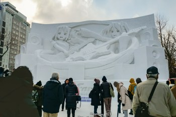 第70屆札幌雪祭 70th Sapporo snow festival 高雄車站與玉山搶眼炫彩 初音未來雪姬亮相 今年加開戶外場次好玩更有教育意義