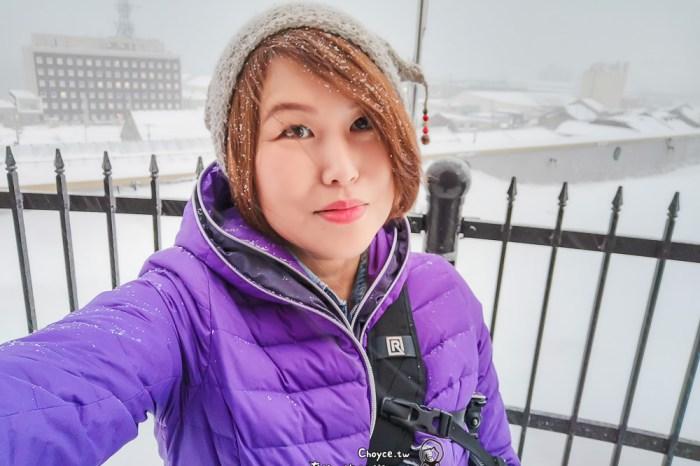 (日本北海道) 雪地行走方法,鞋子挑選 摔倒就醫實錄 Choyce也中獎