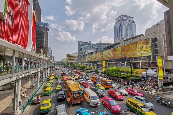 泰享受啦 泰國曼谷按摩 Let's Relax 頂級spa這樣買最省  central world旁 Big C supercenter隔壁