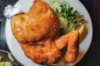 新潟名物 烤雞專門店 半隻烤雞 新潟名物 元祖 半身揚げ せきとり 居酒屋