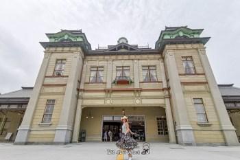 親子必訪 九州鐵道紀念館 門司港車站再現風華 九州鐵道的原點 北九州自助 大正時期建築
