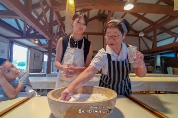 親子體驗手作蕎麥麵 鳥取鹿野蕎麥道場 現做現煮馬上吃最新鮮 Tottori Soba