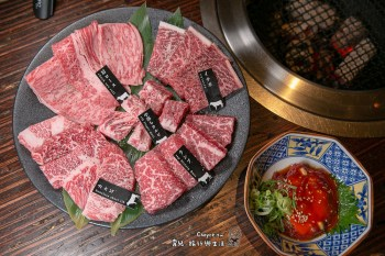 京都美食在這啦 正統和牛燒肉餐廳 50年老店 大仙本店 菜單與價格公開