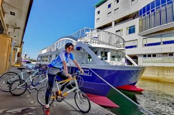 廣島尾道單車 しまなみ島波海道【 尾道・上島・今治 】 西日本自行車最美路線 cycleship