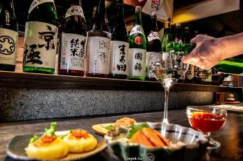 來北海道不能不喝日本清酒 12社酒廠比一比 搭配北海道美酒最佳推薦