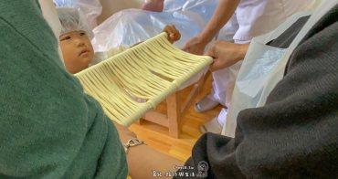 來秋田湯澤 親子挑戰日本最夯稻庭烏龍麵手作 三百年來堅持全手工製作 佐藤養助體驗
