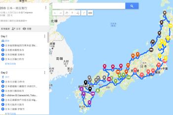 環遊日本玩真的 租車自駕九日環島計畫預備備 Tabirai 旅來網比價詢價 春節前租車最後特價