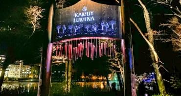愛奴族古老傳說在眼前上映 Kamuy Lumina 加拿大Moment Factory設計 互動式光雕秀