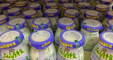 親子遊鳥取推薦 大山牧場 大山高原牛乳 鳥取最好喝 牛奶餅乾香濃 BBQ餐廳+660円自取沙拉吃到飽