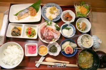 環遊世界任性東京廚師落腳鳥取 三朝溫泉創作料理 味賞三朝屋 三朝溫泉老街 藥師溫泉