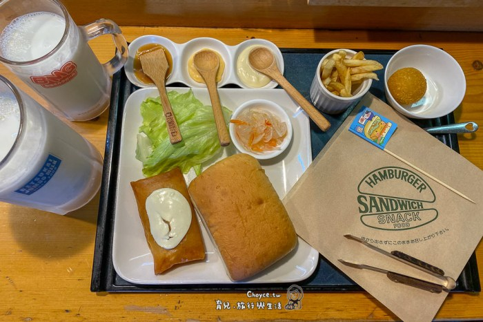 北海道獨創巨大干貝漢堡 別海町 双葉寿司 Jumbo Milk 海量杯別海牛奶