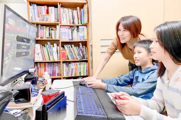 要用就用最好的!科技宅絕對不容打折『中華電信HiNet光世代』堅持
