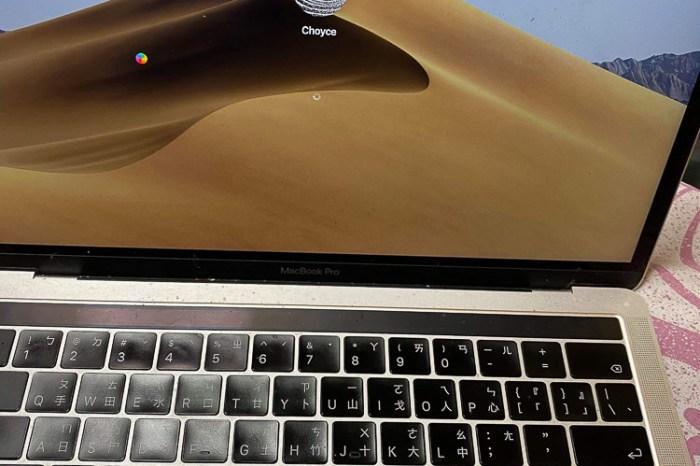 蘋果筆電更新出包 電腦死當無法可解 誠心呼籲暫時不要更新
