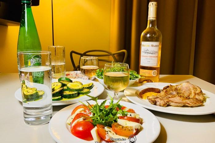 嫩煎里肌豬排佐檸檬蛋黃醬 Choyce的歐遊餐桌 克難廚房料理 巴黎物價指數比一比