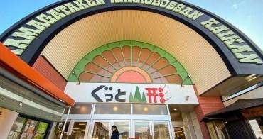 Good 山形好物在這裡!山形物產館美食小吃與特產齊備 Yamagataken Kanko Bussan Kaikan