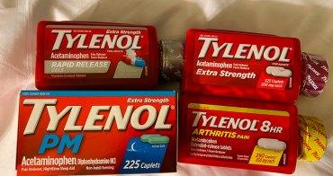 Acetaminophen 法國健康部推薦對抗肺炎 非處方箋用藥 吃錯了可能很麻煩