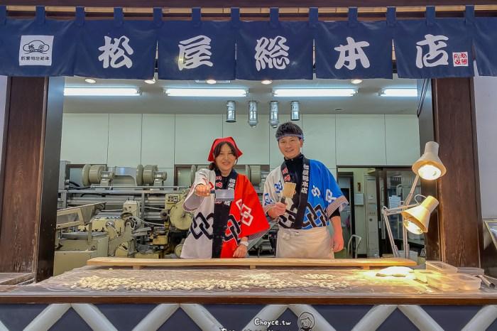 日本版亂打秀天天上演 川崎大師 開運とんとこ飴 150年家傳止咳喉糖 松屋總本店
