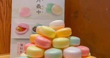 創意和菓子來自百年老舖 川崎屋東照 江戶時代美食重現 東海道二番宿