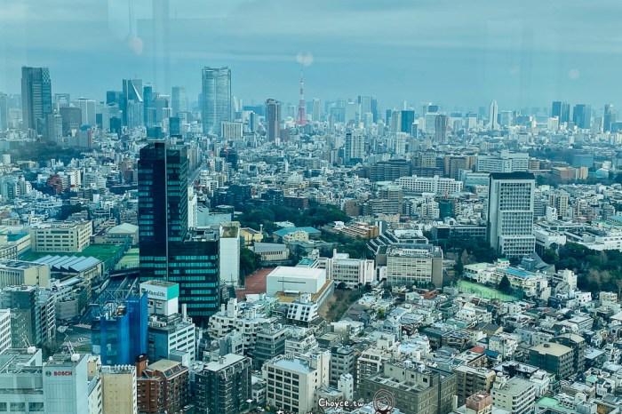 這樣是『輕症』嗎?東京六本木港區在住 Globality CEO『渡邊一誠』Covid-19感染手記 (上)