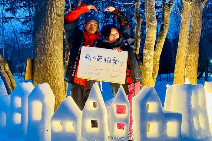 北海道冬季限定美景 川湯溫泉 冬季點燈活動 灯之森 tomoshibi no mori 鑽石粉塵 ダイヤモンドダスト