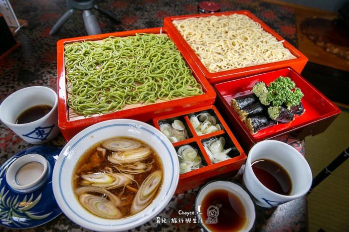 釧路美食老店 竹老園 東家總本店 天下一そば 皇室指定北海道必吃 140年老舖