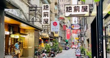 日本老闆三十年不漲價的頑固與堅持 林森北路七條通好味道 肥前屋鰻魚飯2020最新價格