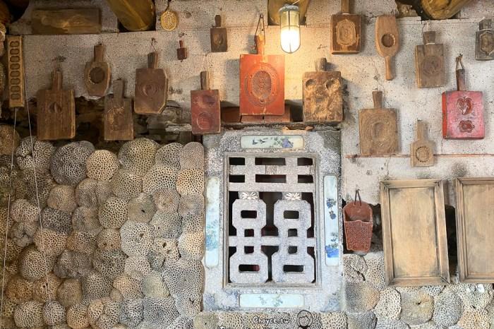 澎湖北環島之二崁聚落 閩式建築咾咕石牆  二馬豆花一天只賣150碗