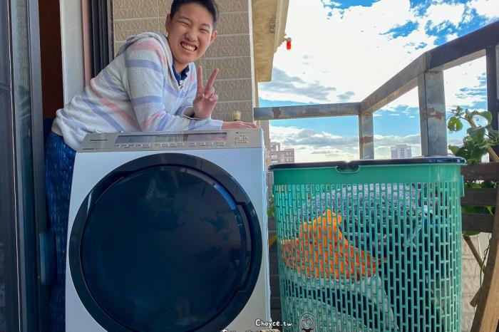 有感體驗最聰明洗衣助手 Panasonic NA-VX90GR/NA-VX90GL日本製滾筒洗衣機 洗劑量自動精準投入 再也不擔心洗不乾淨或殘留