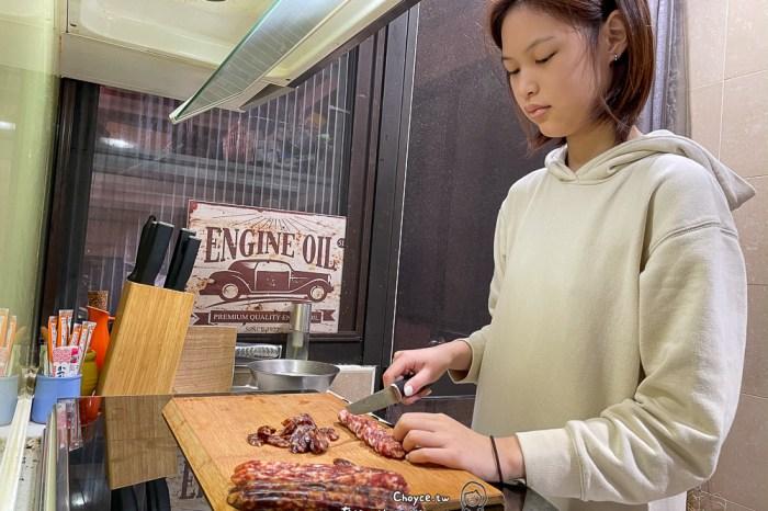 不會拿菜刀 從頭開始 素人也能考過中餐丙級檢定 一次考照過關的秘笈傳授