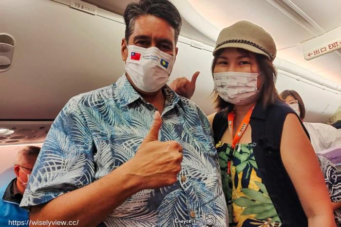 帛琉旅遊泡泡團費解析 高價合理嗎?