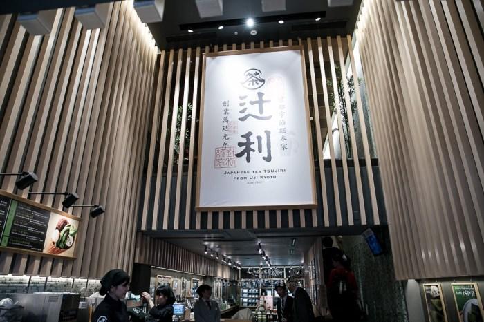 (京都必吃美食) 春天限定 櫻花抹茶聖代 京都一百五十年老舖 辻利祗園本店 好吃美味必訪
