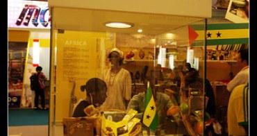 (非洲) 聖多美普林西比民主共和國 São Tomé e Príncipe (台灣在非洲邦交國)