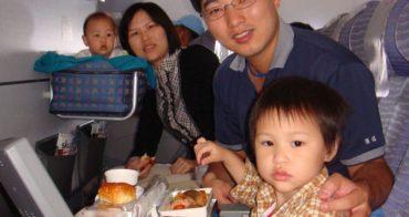 20080627北九州之飛機篇