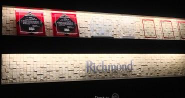 札幌貍小路最方便住宿 Richmond hotel 札幌大通店 狸小路四丁目最繁榮熱區
