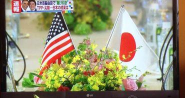 觀察美日互動,歐巴馬訪日 壽司外交:すきやばし次郎鮨(米其林三星)