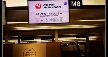 (日本) 旅日推薦 JAL日本航空 讓孩子沒空喊無聊 對家庭親善航空公司