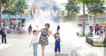 (新加坡觀光) 身歷其境,體驗電影之旅,世界唯一設施:遠得要命王國,變形金剛,馬達加斯加,怪物巨人城(上)內有表演影片