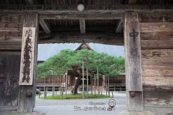 ユネスコ世界遺產「平泉文化遺產」中尊寺金色堂 象徵和平的佛教淨土 (中文語音導覽機使用介紹)