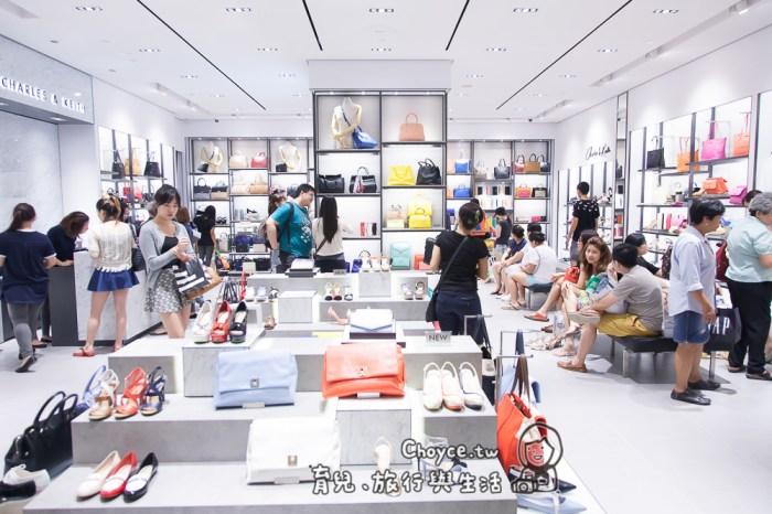 (新加坡購物) 平民價格,貴婦等級,新加坡必推小CK精品(皮包,皮件,眼鏡,女鞋)