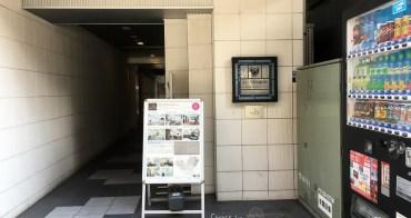 東京周租公寓 1/3 Residence 日本橋摩登公寓 開房間 社團結盟特惠價再打折