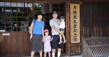 (日本)2010盛夏 日本關西旅行24天雜感