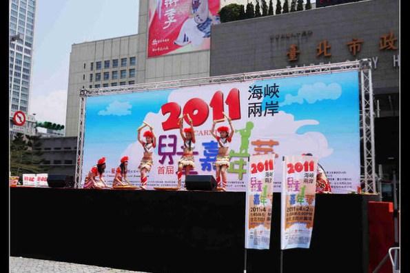 (台灣好好玩) 蒙特梭利基金會兒童節園遊會@台北市政府前廣場