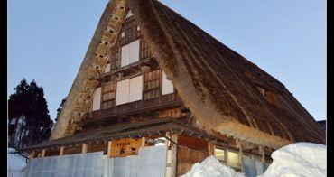 (日本富山縣) 五箇山傳統筑子舞全紀錄 五箇山相倉合掌造點燈