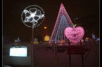 (日本北海道) 日本最幸福城市 第32屆 札幌白色燈節 白色雪地裡的浪漫(2012札幌慕尼黑聖誕市集)